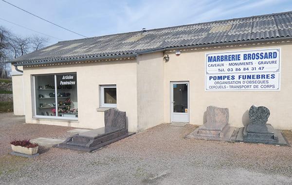 Pompes funèbres Brossard à Moulins-Engilbert - Nièvre (58)